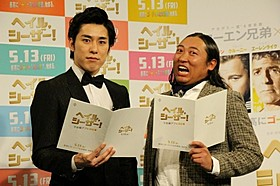 爆笑トークを繰り広げた高畑裕太と秋山竜次「ヘイル、シーザー!」