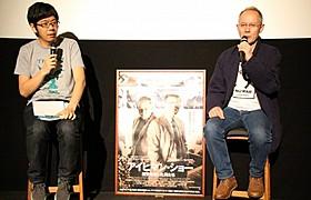 (左から)武田砂鉄氏とピーター・バラカン「アイヒマン・ショー 歴史を映した男たち」