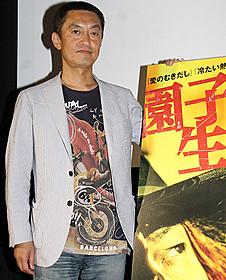 撮影秘話を明かした大島新監督「園子温という生きもの」