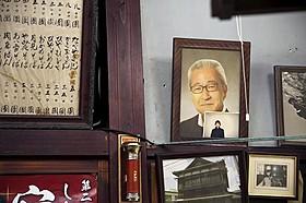 写真で出演した大竹まこと「ふきげんな過去」