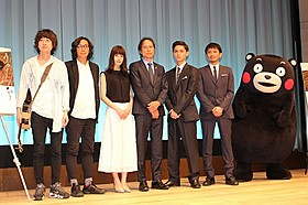 熊本チャリティ上映イベント開催「うつくしいひと」
