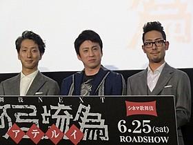 シネマ歌舞伎最新作「阿弖流為<アテルイ>」が完成!