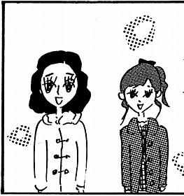 松岡茉優(左)と伊藤沙莉が漫画に登場「桐島、部活やめるってよ」