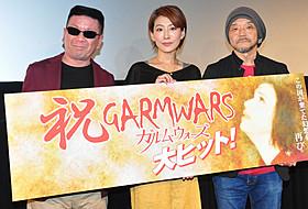 押井守監督渾身の作品が公開「ガルム・ウォーズ」