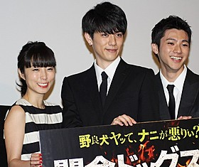 MEGUMI、青木玄徳、山田裕貴「闇金ドッグス3」
