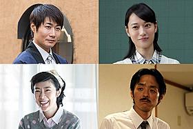 「ぼくのおじさん」に出演する 戸田恵梨香らの劇中写真が公開「ぼくのおじさん」