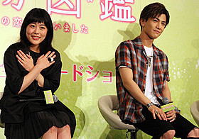 交際9年目カップルの公開プロポーズを 成功させた岩田剛典と高畑充希「植物図鑑 運命の恋、ひろいました」