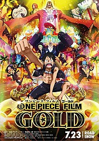 最新作「ONE PIECE FILM GOLD」公開記念「ONE PIECE FILM GOLD」