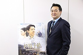 主演の唐沢寿明とは2度目のタッグ「杉原千畝 スギハラチウネ」