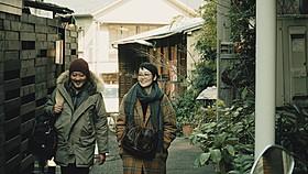 菊地凛子と川瀬陽太が街歩き「ディアーディアー」