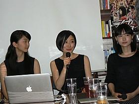 (左から)堀春菜、山本真由美、小川紗良「モラトリアム・カットアップ」