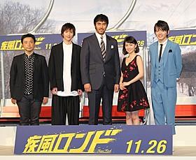 会見に出席した阿部寛、大島優子、 濱田龍臣、志尊淳、吉田照幸監督「疾風ロンド」