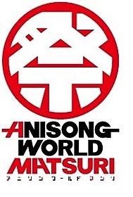 """LAで開催されるアニソンイベント 「Anisong World Matsuri """"祭""""」"""