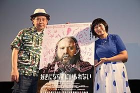 恋愛経験を語った鈴木おさむと「たんぽぽ」川村「好きにならずにいられない」