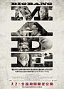 BIGBANG初のドキュメンタリー映画、7月2日公開&韓国の舞台挨拶生中継決定