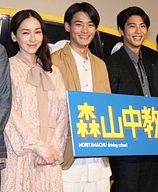 (左から)麻生久美子、野村周平、賀来賢人「森山中教習所」