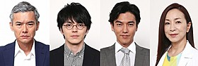 (左から)共演する渡部篤郎、林遣都、要潤、原田美枝子