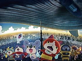 実写とアニメが融合したティザービジュアル「映画 妖怪ウォッチ 空飛ぶクジラとダブル世界の大冒険だニャン!」