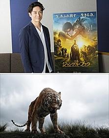 人間を憎むトラ、シア・カーン役を担当「ジャングル・ブック」