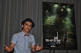 独自視点の映画解説で知られる赤ペン瀧川「10 クローバーフィールド・レーン」