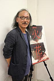 古賀俊輔統括プロデューサー「火花」