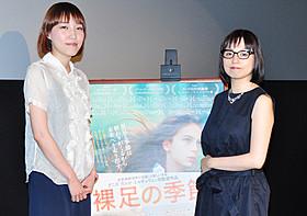 (左から)トミヤマユキコと山崎まどか「裸足の季節」