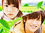 【国内映画ランキング】「植物図鑑」首位返り咲き、「貞子vs伽椰子」4位、「クリーピー」6位、「MARS」は8位発進