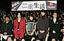 門脇麦、単独初主演映画「二重生活」公開に感慨 気持ちは「多人観欲」