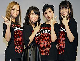 新人ガールズユニット「ONEPIXEL」