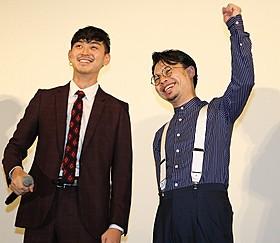 仲良しの松田翔太と浜野謙太「ディアスポリス DIRTY YELLOW BOYS」