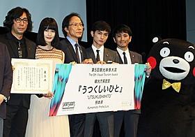 故郷・熊本への思いを熱心に語った 行定勲監督、橋本愛、高良健吾ら「うつくしいひと」