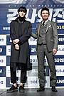 検事と詐欺師がタッグを組む!? ファン・ジョンミン×カン・ドンウォン共演作11月公開