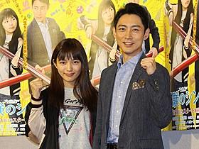 体を張ったシーンを振り返る川口春奈と小泉孝太郎「受験のシンデレラ」