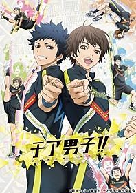 7月5日放送開始の「チア男子!!」「何者」