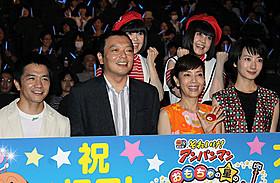 舞台挨拶に立った戸田恵子、波瑠ら「それいけ!アンパンマン おもちゃの星のナンダとルンダ」