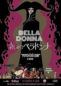 フランスでリバイバル上映中の「哀しみのベラドンナ」「リトル・プリンス」