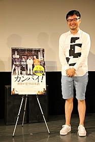 本作で長編映画監督デビュー「カンパイ!世界が恋する日本酒」