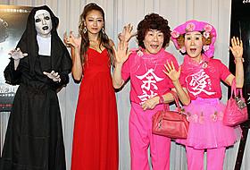 モデルの池田美優と林家ペー・パー子夫妻「死霊館 エンフィールド事件」