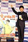 内村光良、約20年ぶりの小説「金メダル男」を本屋大賞に売り込み