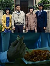 食事シーンの多さも本作の特徴「葛城事件」