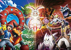 アニメ劇場版最新作「ポケモン・ザ・ムービーXY&Z 『ボルケニオンと機巧(からくり)のマギアナ』」は7月16日公開「パシフィック・リム」