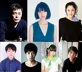 750人のオーディションで新人・犬飼直紀(左下)が抜てき「百円の恋」