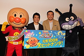 「アンパンマン」声優を務めた中川家「それいけ!アンパンマン おもちゃの星のナンダとルンダ」