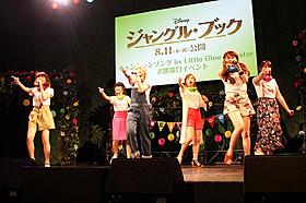 女子高生ボーカルグループ「Little Glee Monster」「ジャングル・ブック」