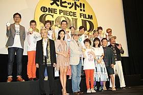 金メダル級のヒット狙う!「ONE PIECE FILM GOLD」