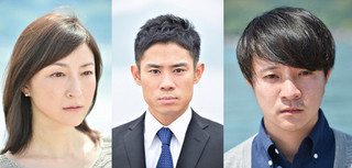 「望郷」に出演する(左から)広末涼子、伊藤淳史、濱田岳