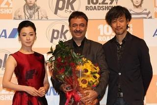 来日中のラージクマール・ヒラーニ監督と 女優の檀れい、山崎貴監督「PK」