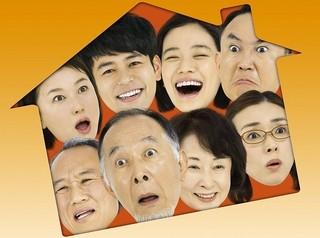 「家族はつらいよ」ブルーレイ&DVDは、初回限定生産豪華版3枚組が5800円、通常版ブルーレイが4700円、通常版DVDが3800円(全て税抜き)「家族はつらいよ」