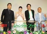 松本幸四郎、ライバルは娘・松たか子「『アナ雪』に負けないようにがんばった」