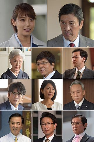 相武紗季、奥田瑛二らが ドラマ「巨悪は眠らせない」に出演「ハゲタカ」